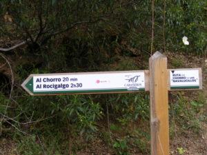 Al Chorro y al Rocigalgo, Casa Rural